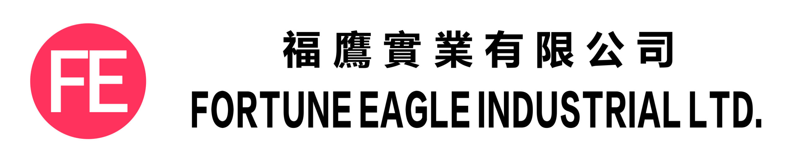 Fortune Eagle Industrial Limited