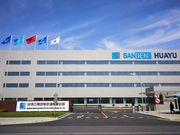Sanden Manufacturer
